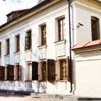 Отель «Old Estate» 4*