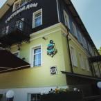 Отель «Старый порт» (гостевой дом на Великой)